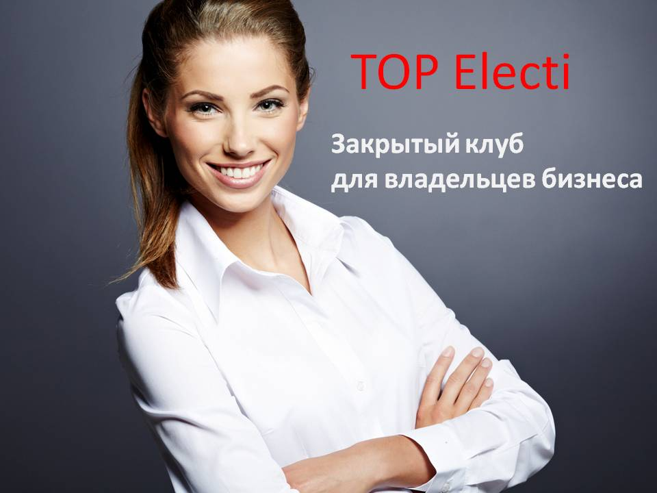 Top-Electi